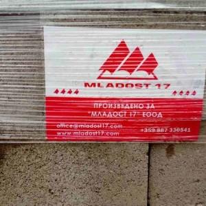 Младост 17 ЕООД започна продажба на бетонни коминни тела